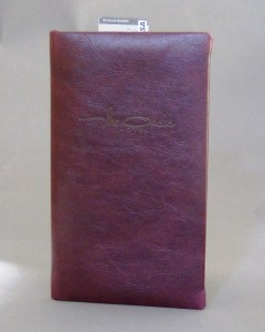 Del Mar Twilight Guest Check Presenter match our faux leather menu covers